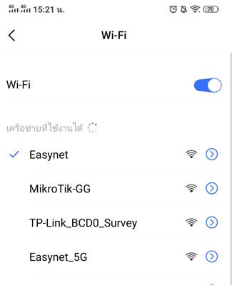 คำถามที่พบบ่อยของลูกค้า Easy WiFi